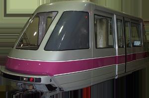 Airport Railcar